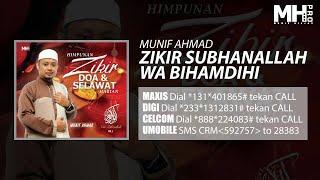Munif Ahmad - Zikir Subhanallah Wa Bihamdihi (Official Music Audio)