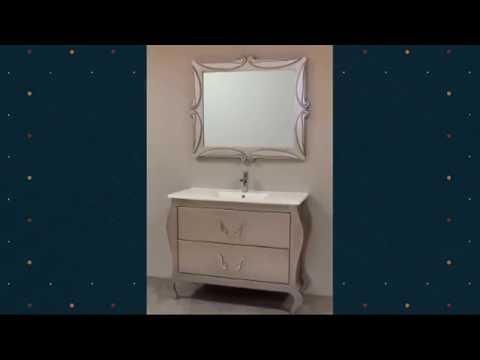 Muebles de ba o isabelinos y muebles de ba o vintage for Muebles para bano estilo vintage