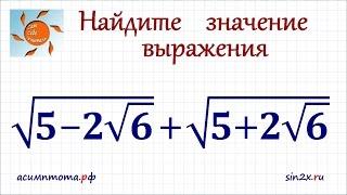 Преобразование алгебраических выражений #4