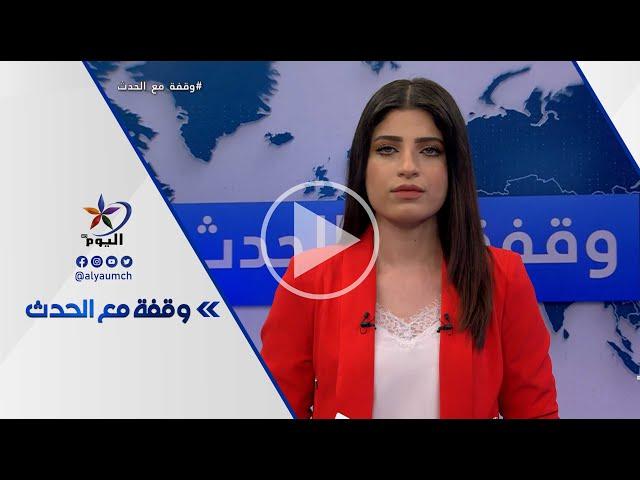 الانتخابات المغربية: الإخوان وصفعة السقوط..على ماذا يقبل المشهد في البلاد؟