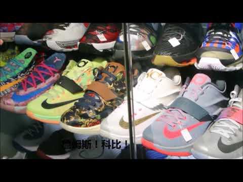 广州XH55 西湖55 1080p - Amazing shoe store in GuangZhou