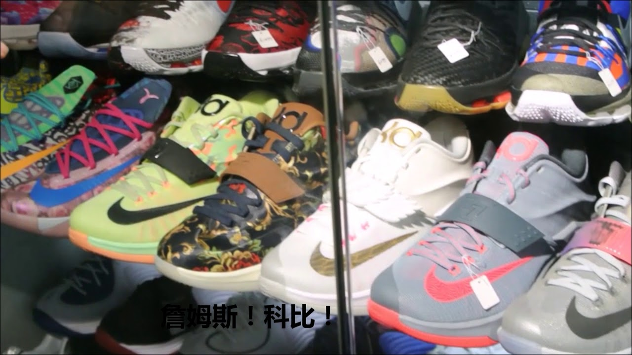 4baaf3291dbee 广州XH55 西湖55 1080p - Amazing shoe store in GuangZhou - YouTube