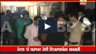 Sex racket busted in Shimla