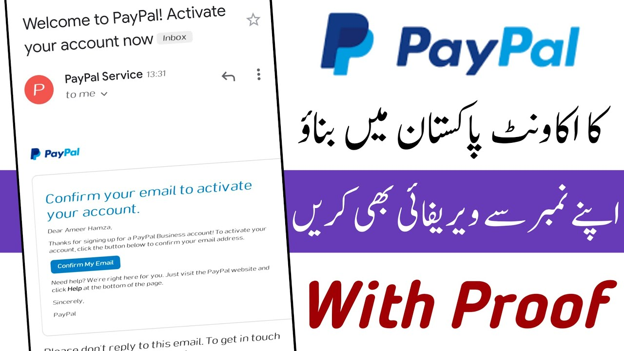 How to create paypal account in Pakistan , 100% legal , free paypal signup