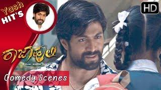 Yash Comedy Scenes - Yash tells chikkanna about his love story   Rajahuli Kannada Movie