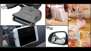 Обзор сAliexpress держатель для смартфона в авто,пакетики для чая, прибор для нарезки, зеркала