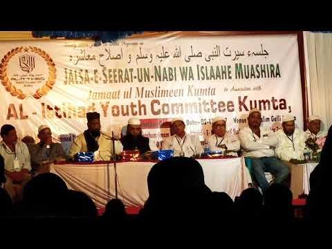 Maulana Abdul Aleem Qasmi at Kumta Al-Ittihad Jalsa