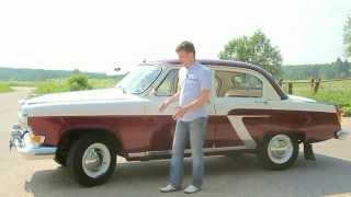 Тест-драйв автомобиля ГАЗ 21, 1969 года
