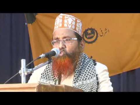 Mufti Nizamuddin Razvi Misbahi in Shaikhulislam Seminar Hubli.