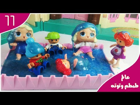 Baby Doll Bath Time Slime Learn Colors Toys fun toys for kids