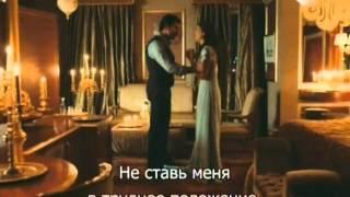 Карадай 56 серия (105). Русские субтитры