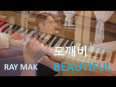 Goblin 도깨비 Crush 크러쉬 - Beautiful Piano By Ray Mak