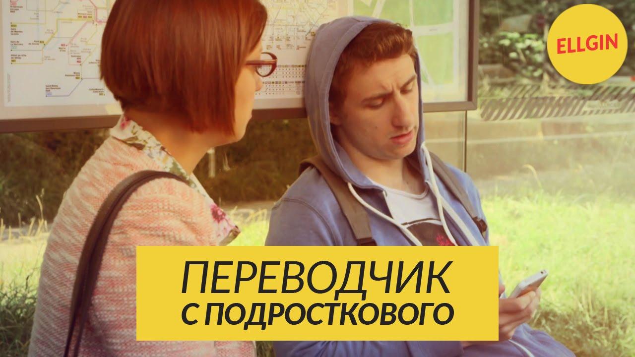 Русское домашнее семейное порно видео