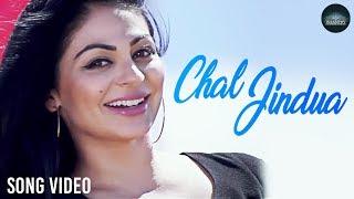 Chal Jindua Song - Movie Jindua | Ranjit Bawa, Jasmine Sandlas | Jimmy Sheirgill, Neeru Bajwa