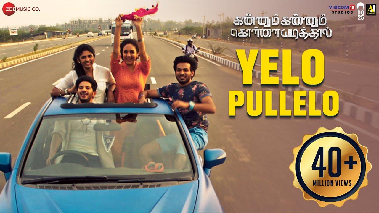 Download Yelo Pullelo - Kannum Kannum Kollaiyadithaal | Dulquer S, Ritu V,Rakshan,Niranjani A | Masala Coffee