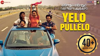 Yelo Pullelo - Kannum Kannum Kollaiyadithaal | Dulquer S, Ritu V,Rakshan,Niranjani A | Masala Coffee