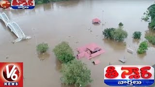Kerala Floods | People Facing Problems With Lack Of Food And Water | Teenmaar News