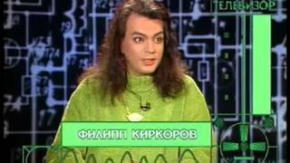 Киркоров в программе Старый телевизор 1997 г.(Киркоров в программе Старый телевизор 1997 г. (Если у кого есть полностью запись этого видео загрузите пожалу..., 2016-02-06T02:39:32.000Z)