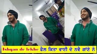 Das Ja Ni Das Ja | Minda | Latest Punjabi Song Video 2017