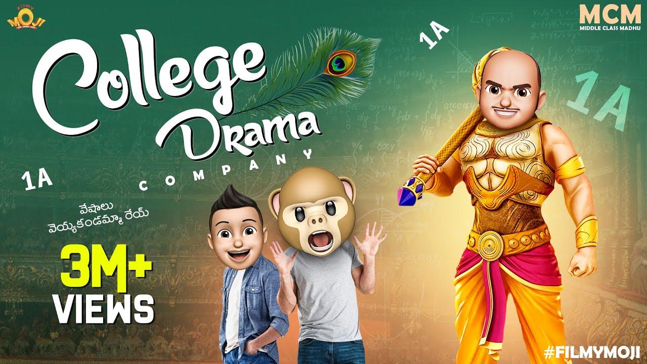 Filmymoji || College Drama Company || Middle Class Madhu || MCM