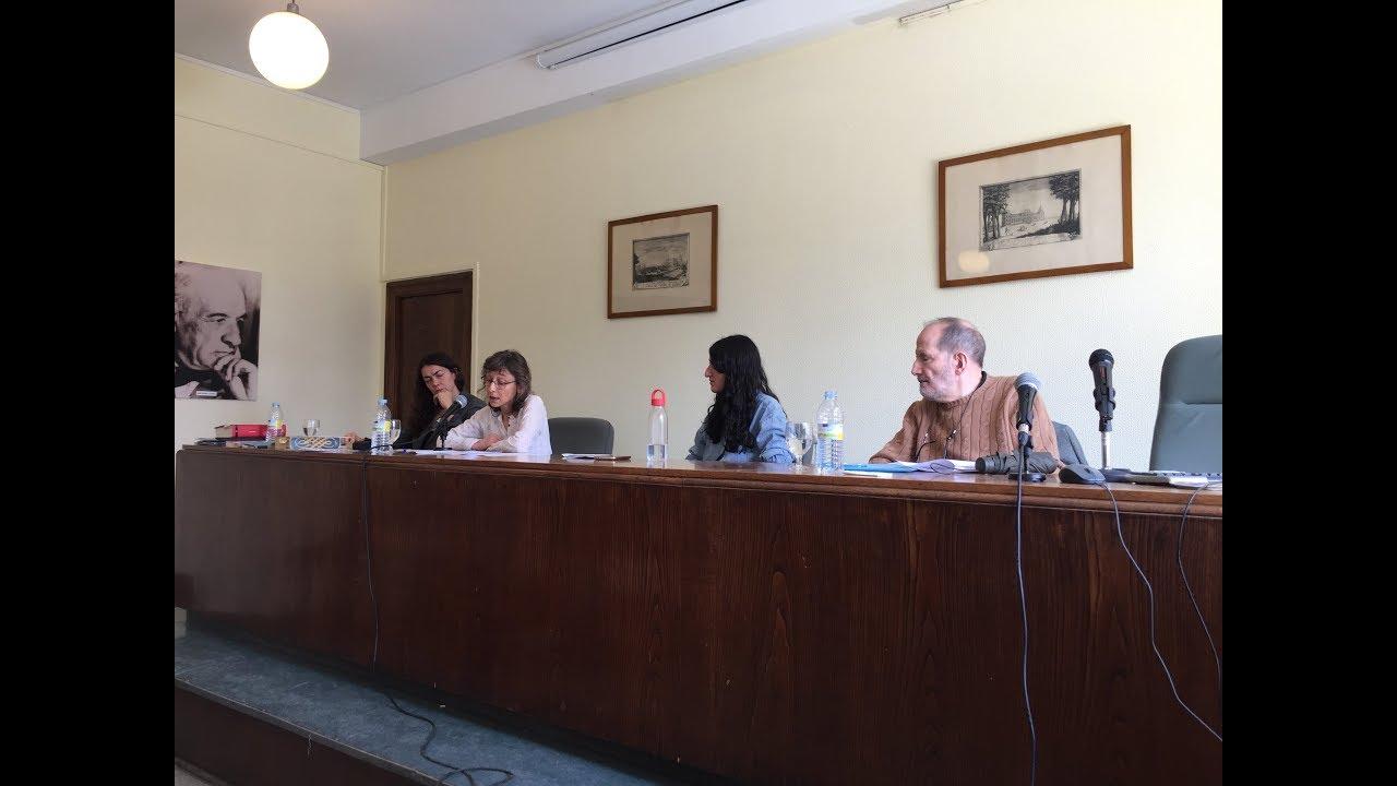 Congreso La Crítica del Juicio y la filosofía del s. XX, UCM – Marzoa, Martínez Matías, Carrasco