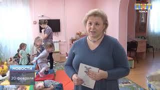 ТНТ-Поиск Как подготовить ребенка к детскому саду