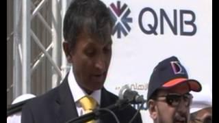 Doha Bank sets new Guinness World Record