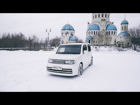 #ЧТОТЫТАКОЕ - Nissan Cube. Японский КУБик льда