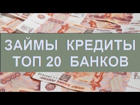Получить займ с плохой кредитной историей и просрочками в москве срочно