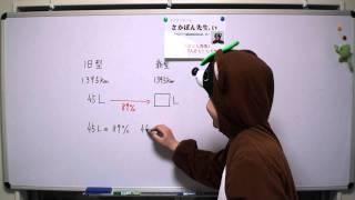 さかぽん先生http://sakaponsensei.tv/index.html yahoo知恵袋の質問に...