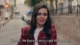 Никто не знает 24 серия русские субтитры
