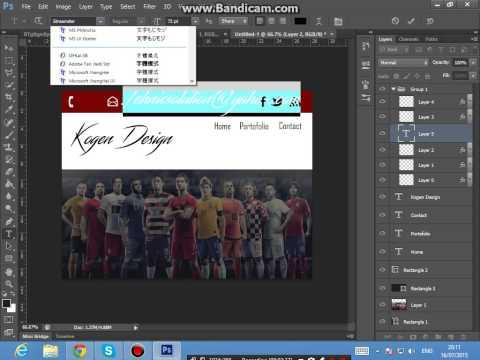 Simple WebDesign by Kogen