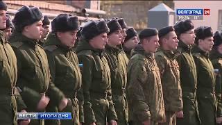 Первые волгоградские призывники отправились на службу в армию