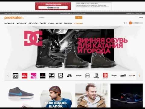 Купоны RBT ru 1 1