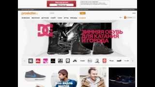 Купоны Proskater.ru (Проскейтер)(Видео инструкция, которая покажет как использовать купоны Proskater.ru (Проскейтер)! Сайт: http://promoklad.ru/proskater/, 2014-12-22T10:48:16.000Z)