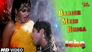 Barish Mein Bhiga    Hot Romantic Song   Ishq   Sayak, Swarna Kamal