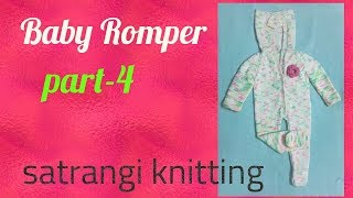 Baby Romper  (part - 4 )size- 6month, Satrangi knitting