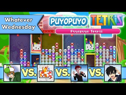 Puyo Puyo Tetris - 4-Player Swap Mode! Yoshiller vs. Charles