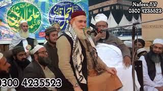 Grand speech. Maulana Rafiq Jami Sahab D.B