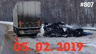 ☭★Подборка Аварий и ДТП/Russia Car Crash Compilation/#807/February 2019/#дтп#авария