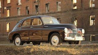 видео Почему Победу назвали Победой? Мифы из истории ГАЗ М-20