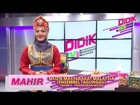 Mahir (2021) | Tahap II: Pendidikan Muzik - Muzik Masyarakat Malaysia (Ensembel Tagunggu)