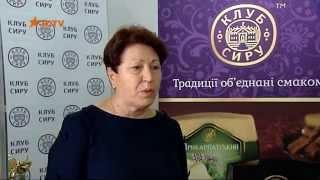 """ICTV. Сири """"Клубу Сиру"""" в """"100 кращих товарів України"""""""