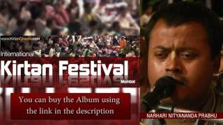 Narhari Nityananda Prabhu - Hare Krishna Kirtan - Track 18 - International Kirtan Festival 2015