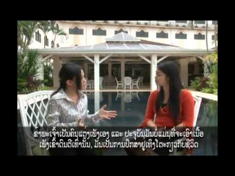 Aluna_On air  on The Idea TV programme