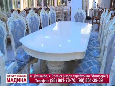 Мебельный  салон Мадина