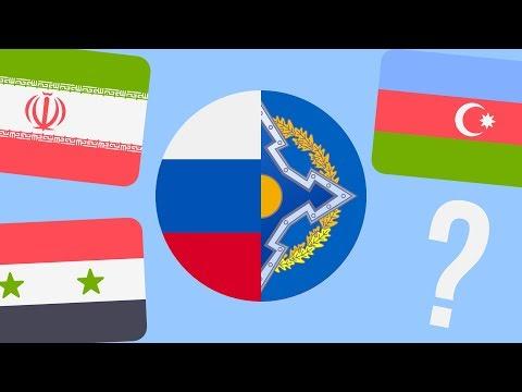 Какие страны войдут в ОДКБ ?