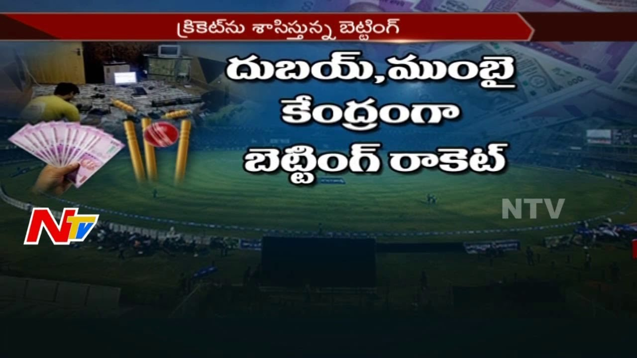 News wala cricket betting sites 888 casino betting expert nfl