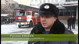 Горит здание управления Горьковской железной дороги