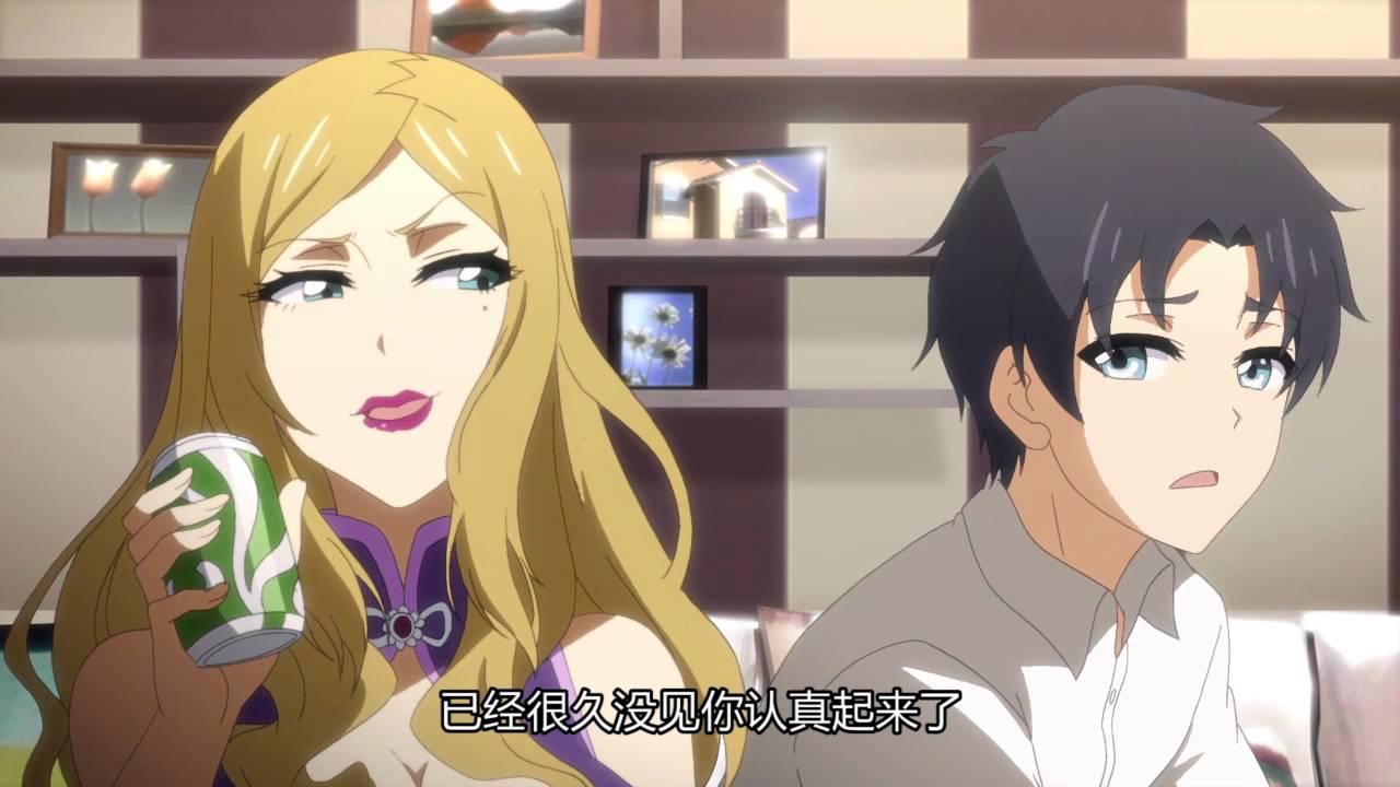 爱神巧克力 07 国产动画 番剧 bilibili 哔哩哔哩弹幕视频网